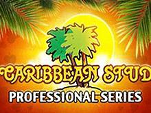 Играть на деньги в Карибский Стад Профессиональная Серия