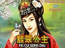 Играть на реальные доллары в автомат Фей Куи Гонг Жу