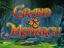 Игровой автомат Великий Монарх