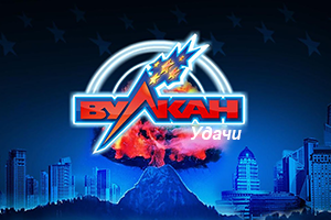 vulcan-udachi